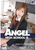 (and165)[AND-165] ANGEL HIGH SCHOOL 乙川桜 ダウンロード