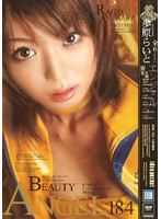 (and184)[AND-184] ANGEL BEAUTY 歩原らいと ダウンロード