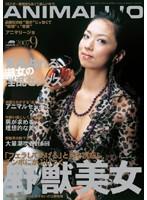 (anjd006)[ANJD-006] 気品溢れる淑女の淫乱セックス 風吹逸見 ダウンロード