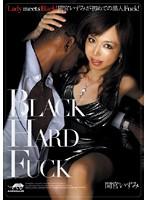 BLACK HARD FUCK 間宮いずみ ダウンロード