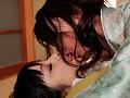 レズビアン傷心旅行 失恋美女と潮吹き女将 まりか 前田陽菜 No.1