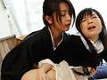レズビアン傷心旅行 失恋美女と潮吹き女将 まりか 前田陽菜 No.7