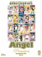 (anpd003)[ANPD-003] Angel Premium VOL.3 ダウンロード