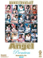 (anpd008)[ANPD-008] Angel Premium VOL.8 ダウンロード