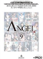 (anpd009)[ANPD-009] Angel Premium VOL.9 ダウンロード