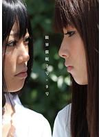 限界催眠 7号×9号 ダウンロード