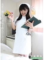 催眠彼女-優香 看護士 24才-