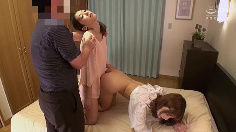 催眠ハウス-人型の館- 坂咲みほ 香苗レノン 画像20枚