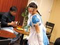 [AP-335] 高額羞恥バイト!リモバイ付けてカフェ店員に挑戦してみませんか?