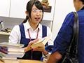 図書館大量ローター痴漢 14