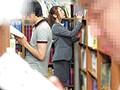 図書館パンストごと挿入大量射精痴漢 7