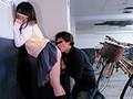 亀頭クリこすり痴漢 〜駐輪場にやってきた女子校生のクリトリスを亀頭でクリクリこすりまくって犯しまくれ!〜 2