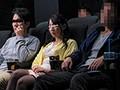 [AP-523] 乳首こねくり回し映画館痴漢