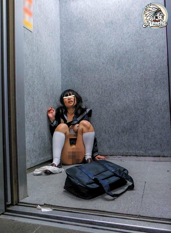 学習塾エレベーター制服切り裂き痴漢 の画像8