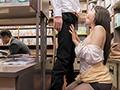 [AP-553] 若妻本屋中出し逆痴漢