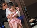 [AP-554] ネットカフェカップル NTR中出し痴漢