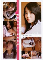 (apaa025)[APAA-025] スゴ〜く!制服の似合う素敵な娘 せな ダウンロード