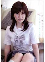 スゴ~く!制服の似合う素敵な娘 ちさ - アダルトビデオ動画 - DMM.R18