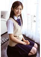 葉月みお:スゴ~く!制服の似合う素敵な娘 みお/DMM動画
