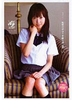 (apaa00081)[APAA-081] スゴ〜く!制服の似合う素敵な娘 あい ダウンロード