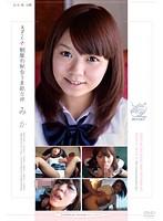 (apaa00089)[APAA-089] スゴ〜く!制服の似合う素敵な娘 みか ダウンロード