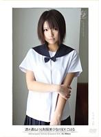 透き通るような制服美少女のSEX こはる 葵こはる