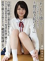 クラス委員系美少女は、絶頂M奴隷と化す...。 森咲あゆみ