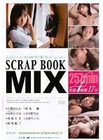 SCRAP BOOK MIX ダウンロード