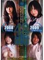 オーロラプロジェクト 2008下半期・2009上半期ダイジェスト 48連射