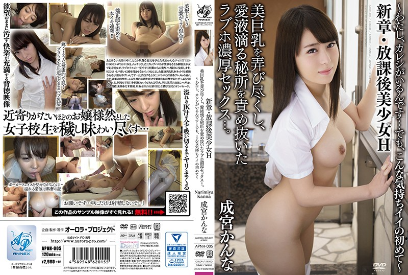 apnh00005pl APNH 005 Narimiya Kanno   New Chapter, After School Girl Beautiful Busty Is Played And She Loves A Secret Place To Drip Lovehot Sex