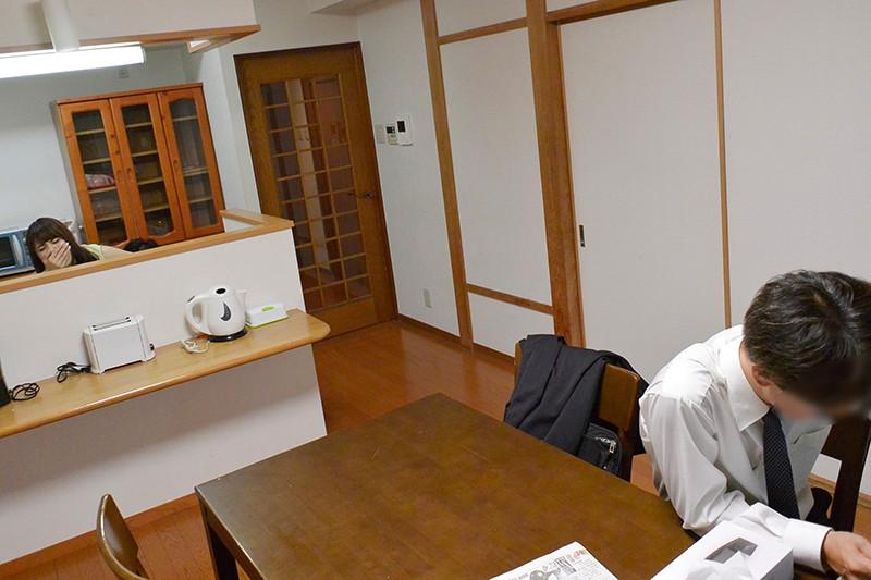 うちの妻が寝取られました。 昇進のために上司に妻を寝取らせたら発情しすぎて上司の中出しペットになってしまいました 池田咲 の画像9