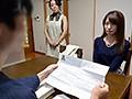 [AQSH-016] 人妻肉欲家政婦 エロ小説家に妻を好き放題弄ばれ中出しペットに調教されました 池内涼子