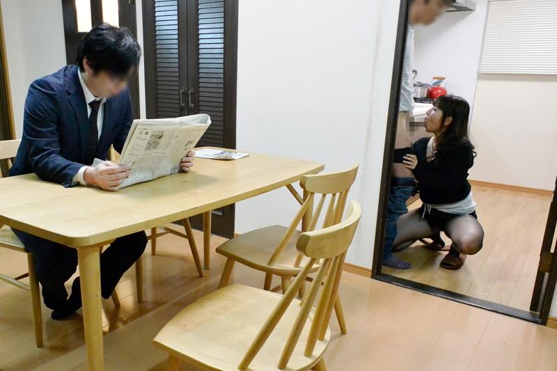 うちの妻が寝取られました。可愛い嫁が絶倫でニートの兄のイイナリ玩具になっていました 川崎亜里沙 の画像6