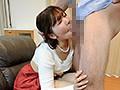 [AQSH-020] 夫の知らない淫らな愛妻 派遣先で妻が抱かれているようです…。 愛花みちる