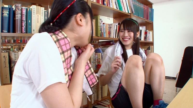 私立腿コキ学園 2 の画像5