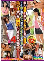 (asia00059)[ASIA-059] 素人金髪!!素人アジアン!!素人韓流!!いろんな国の素人ギャル、素人女子大生、素人妻を生ハメAV撮影してきました!! ダウンロード
