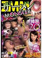 (aspc00003)[ASPC-003] ザーメンMONSTER 安野由美 ダウンロード