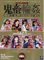 (atad024)[ATAD-024] 女子校生監禁凌辱 鬼畜輪姦 COMPLETE BOX ダウンロード
