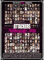 ATTACKERS Anthology.2011