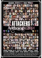 ATTACKERS Anthology.2014 ダウンロード