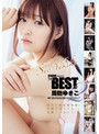 ATTACKERS PRESENTS THE BEST OF 周防ゆきこ2