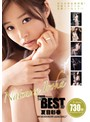 ATTACKERS PRESENTS THE BEST OF 夏目彩春