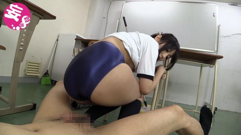 【DMM限定】むっちりプリ尻ブルマの課外授業 有村千佳 パンティと生写真付き