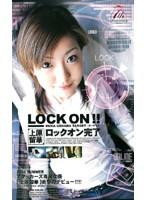 (ati020)[ATI-020] 上原留華 〜ロックオン完了〜 ダウンロード