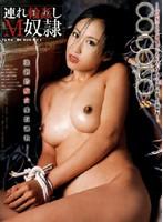 (atid048)[ATID-048] 連れ輪姦しM奴隷 COCOLO ダウンロード