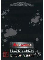 BLACK MARKET ダウンロード