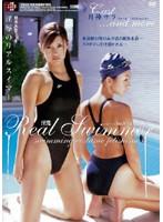 (atid075)[ATID-075] 競泳水着フェチ 淫辱のリアルスイマー 月神サラ ダウンロード