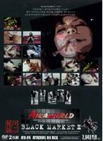BLACK MARKET 3 ダウンロード