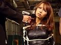 女スパイ 女狼 ―哀愁のリベンジ― 亜希菜 1