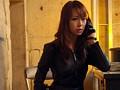 女スパイ 女狼 ―哀愁のリベンジ― 亜希菜 3